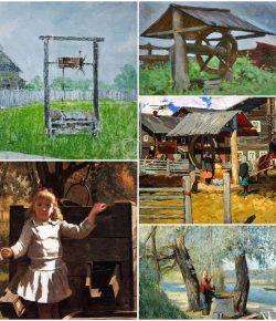 Колодец в живописи русских художников