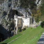 Замок в скале