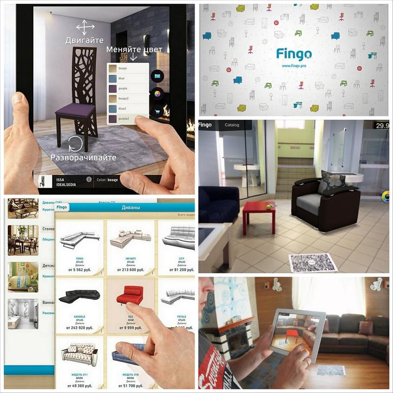 Fingo - дополненная реальность iphone помогает подбирать мебель
