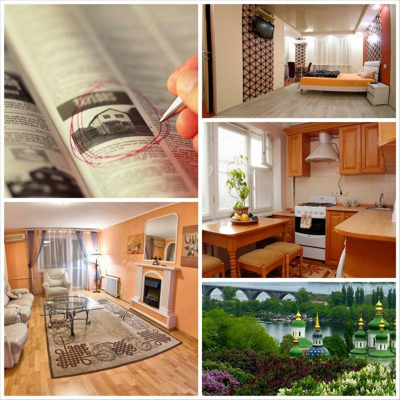Посуточная аренда квартир в Киеве и мифы связанные с этим