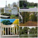 Парк Правды — достопримечательности Кривого Рога