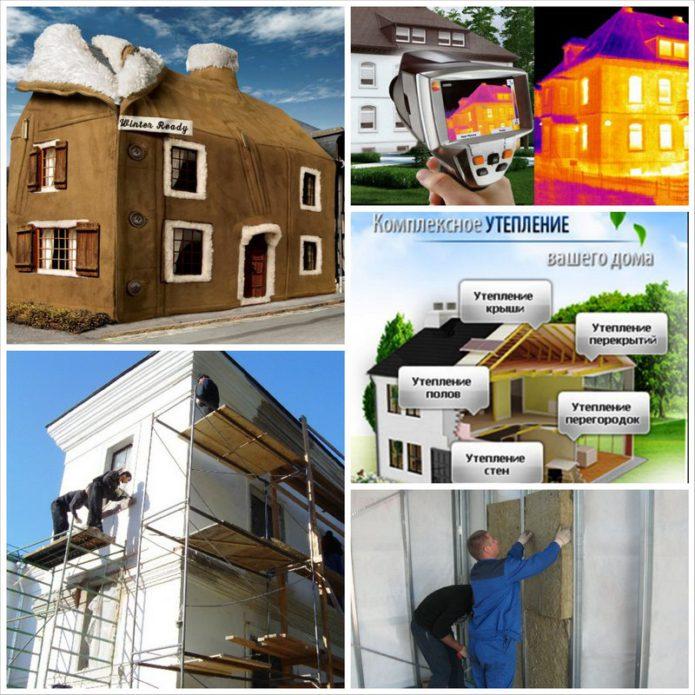 Современные технологии утепления зданий