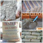 Цемент в мешках — правила выбора