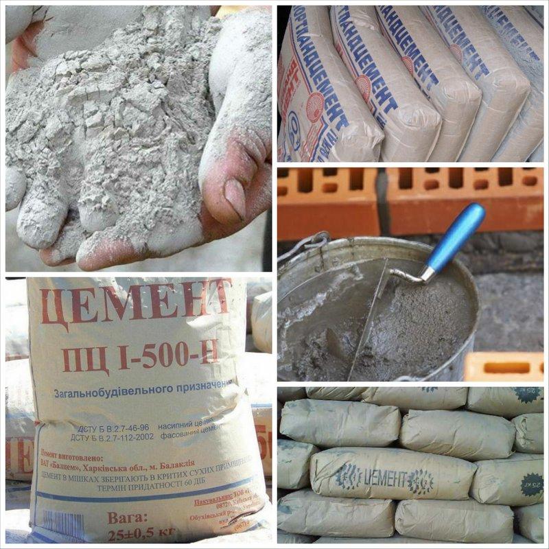 Цемент в мешках - правила выбора