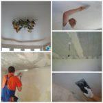 Штукатурка потолка своими руками — это не сложно