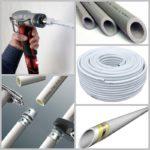 Металлопластиковые трубы – их плюсы и минусы
