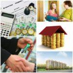 Покупка недвижимости по правилам — залог успеха