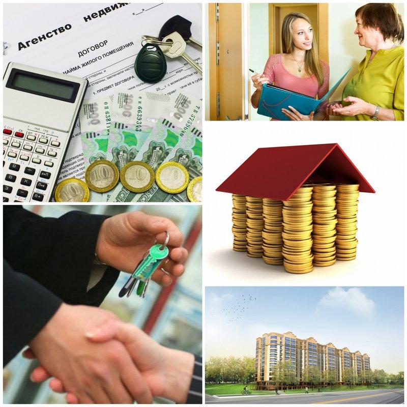 Покупайте жилье по правилам