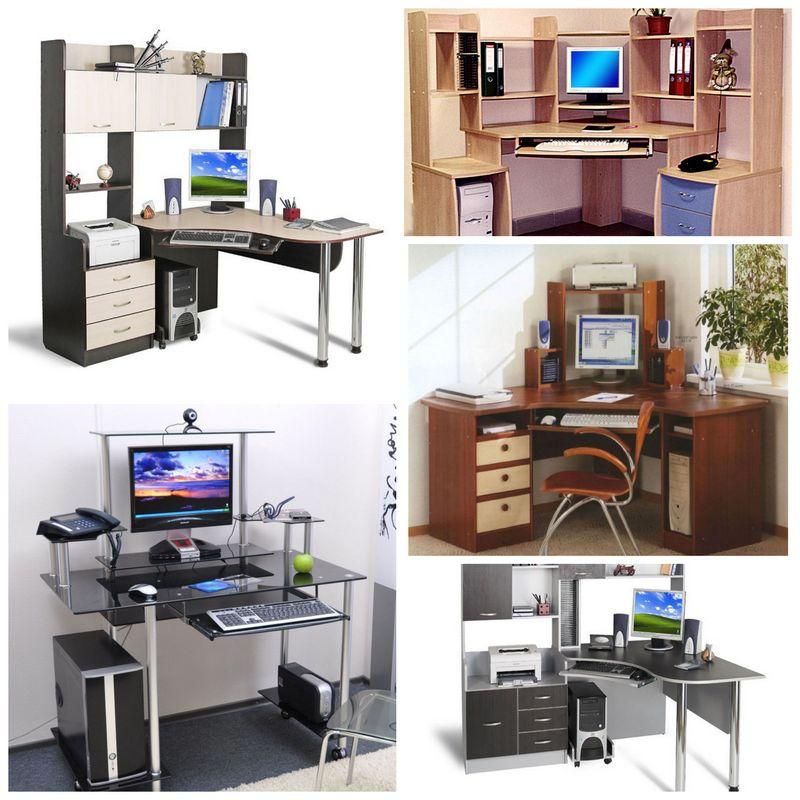 Разновидности столов для компьютера