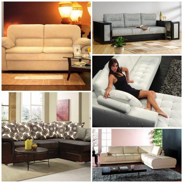 Какой именно диван выбрать