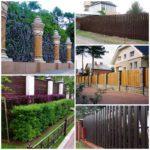 Ограда вокруг загородного дома — его визитная карточка