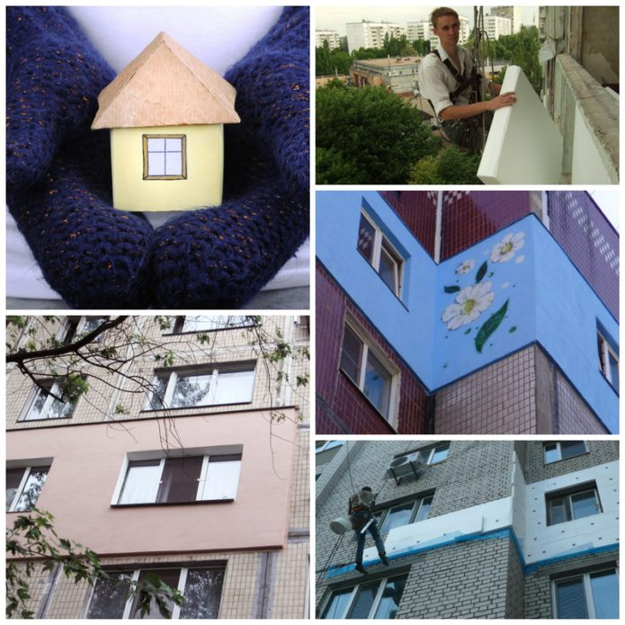 Техники наружного утепления квартир