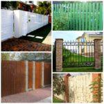Из какого материала лучше построить забор