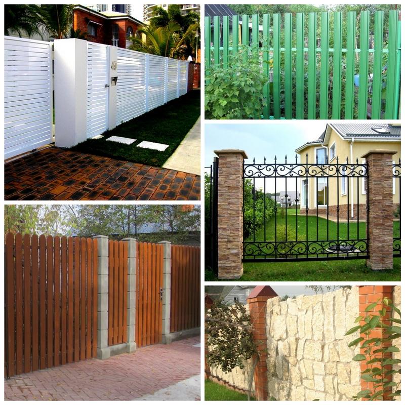 Выбираем забор – из какого материала лучше построить