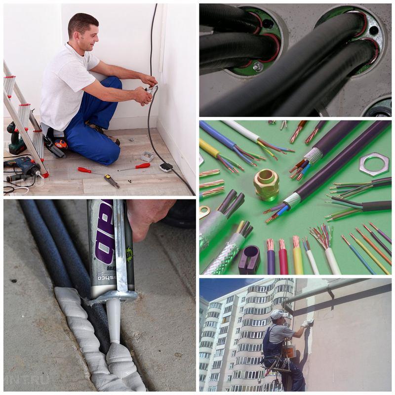 Герметизация кабеля через стены