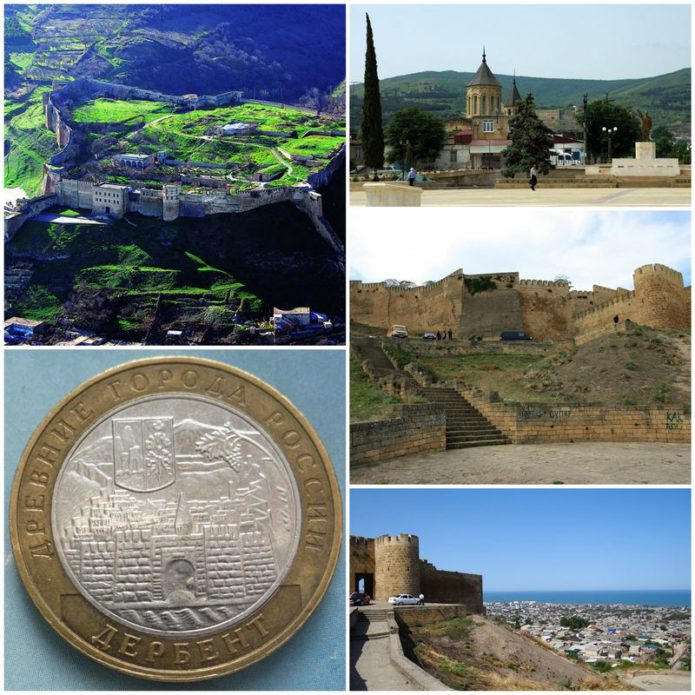 Путешествие в Дербент