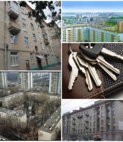 Квартира на вторичном рынке – выгодное приобретение?