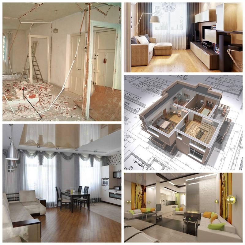 Как сделать перепланировку своей квартиры?