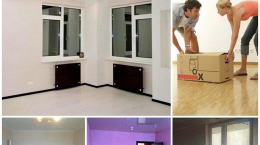 Новая квартира без ремонта – варианты решения проблемы