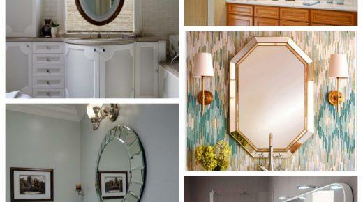 Разновидности зеркал для ванных комнат