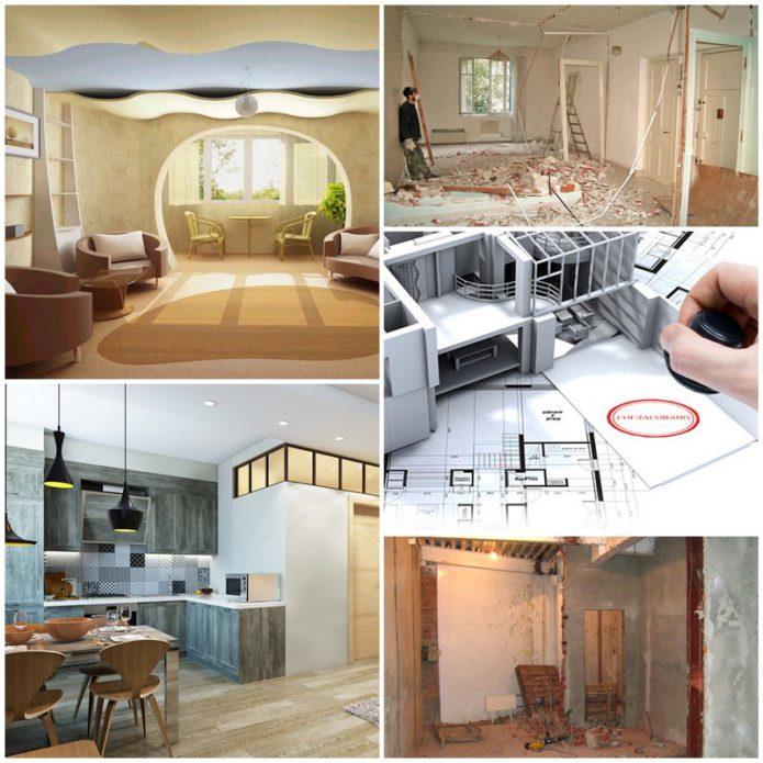Трудно ли сделать перепланировку квартиры?