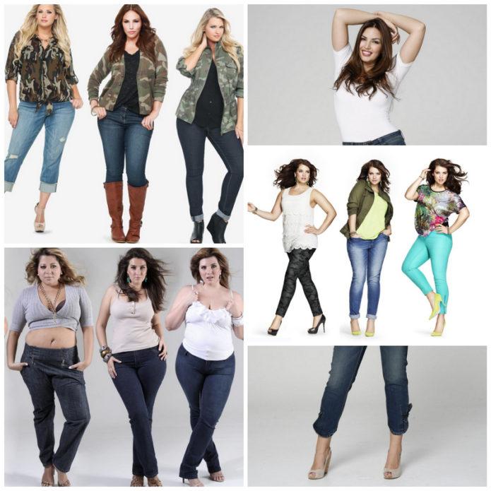 Проблема выбора одежды больших размеров - выбираем джинсы для полных
