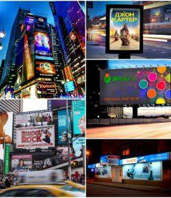 Реклама как фактор успешности бизнеса